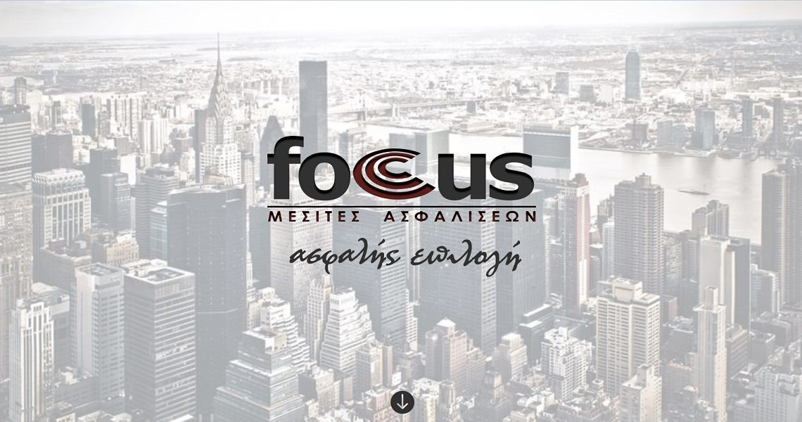 FOCUS BROKERS